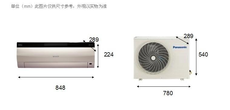 万能��e9kf:/k�.�_松下(panasonic) he9kf1n 1匹 壁挂式 变频 冷暖空调