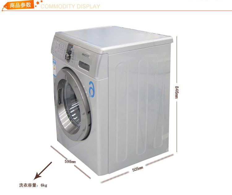 三星滚筒洗衣机排水管安装图解