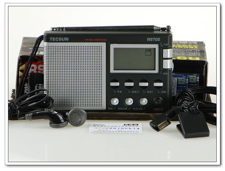 德生(tecsun) r-9702 收音机 (金属黑/钛金白)