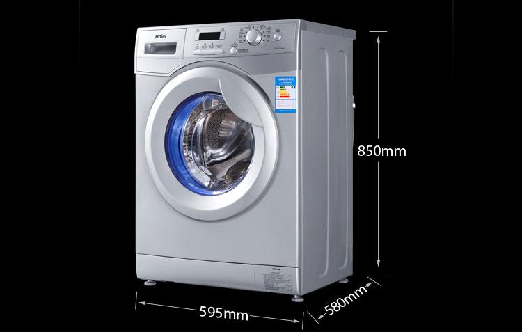 海尔(haier) xqg70-1012 家家爱 7公斤 全自动 滚筒 洗衣机 (银灰色)