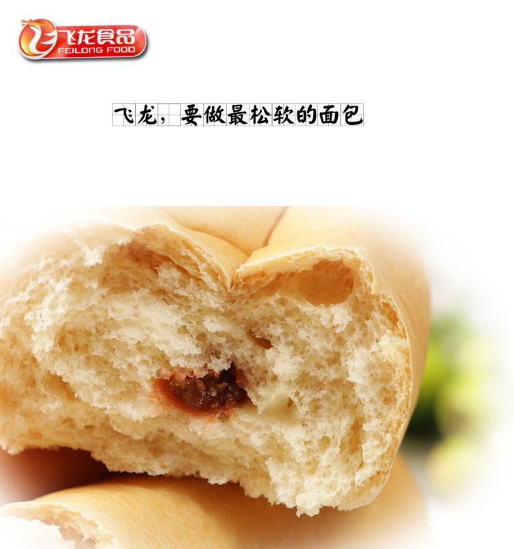 飞龙木糖醇夹心面包500g/袋【价格