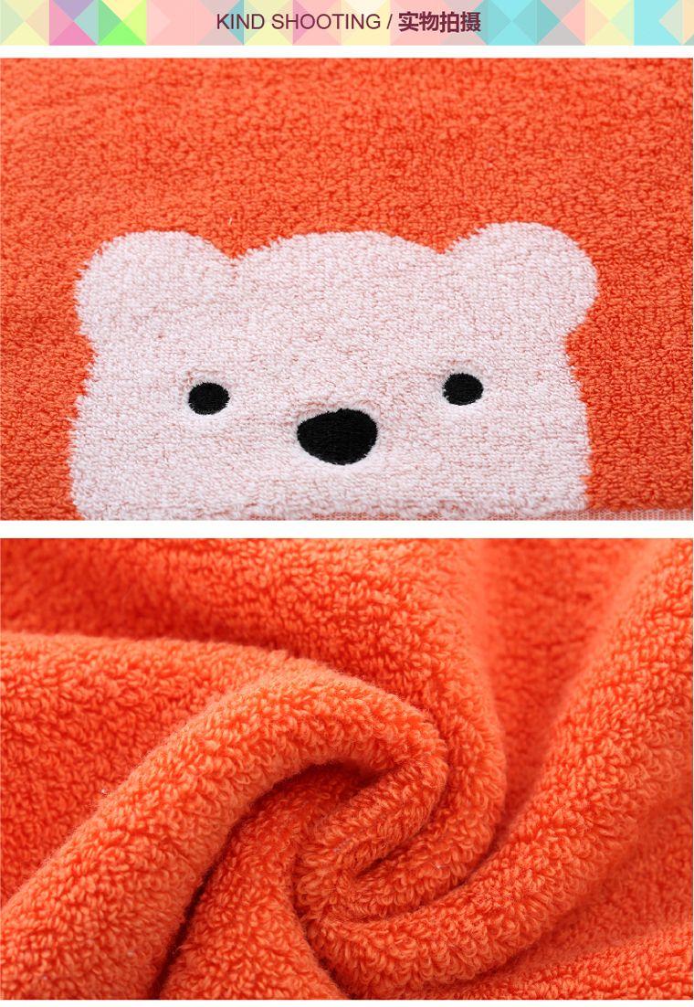 领先家纺 萌系动物 可爱小熊 黄