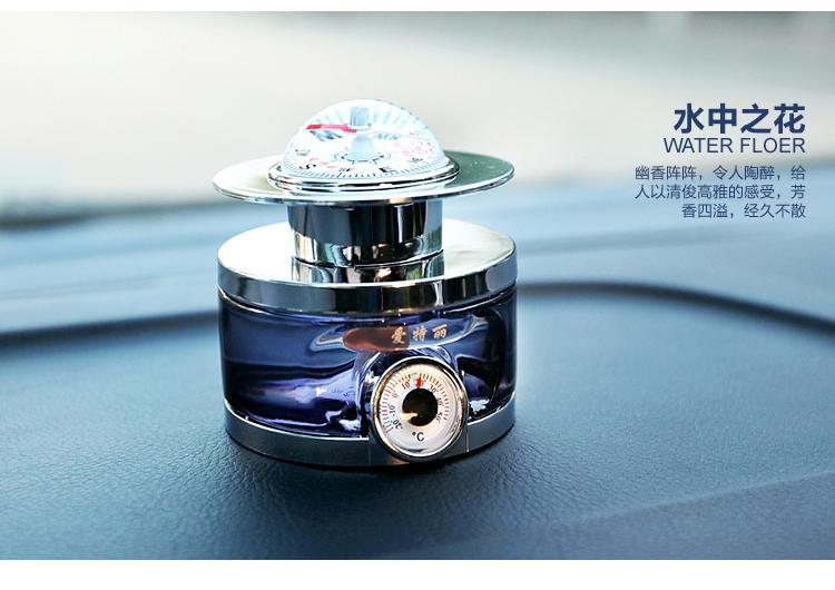 爱特丽 汽车仪表台香水摆件 动感美 水中之花