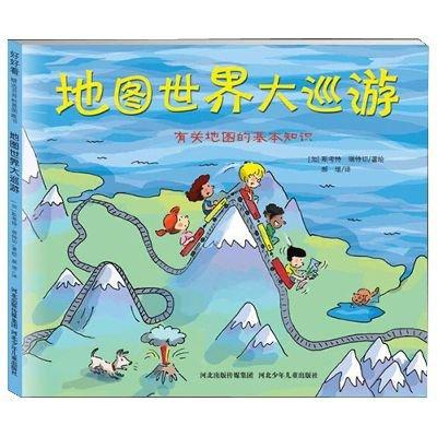 幼儿园大班绘本带图片推荐寻宝