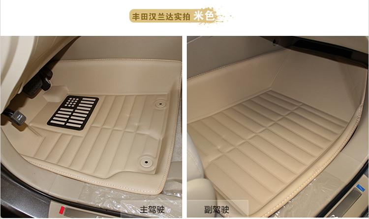 威利2009-2013年丰田汉兰达五座皮革大包围脚垫(带卡扣)灰色 仅限上海