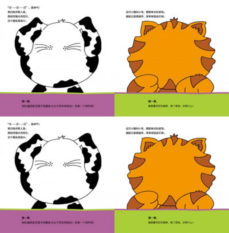 奇趣大变脸贴纸游戏书:夸张动物的脸,脸,脸