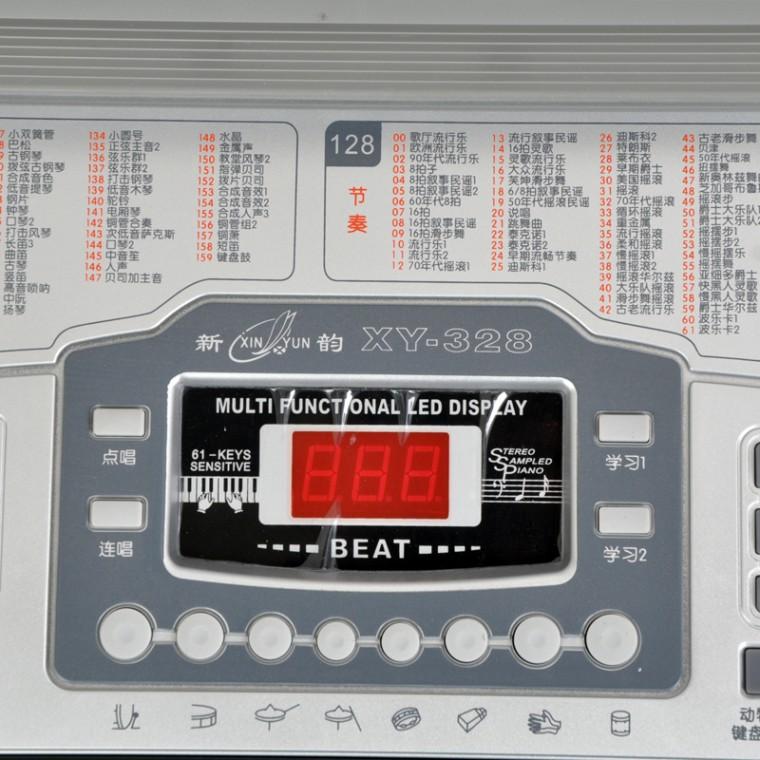 新韵61键电子琴328