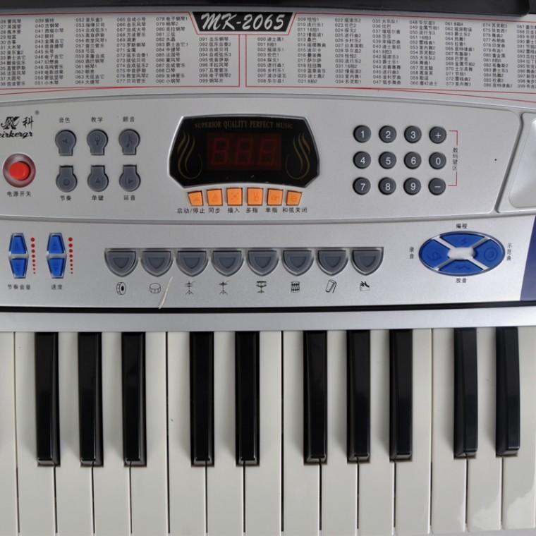 美科54键电子琴2065