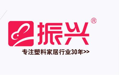 logo logo 标志 设计 矢量 矢量图 素材 图标 395_250