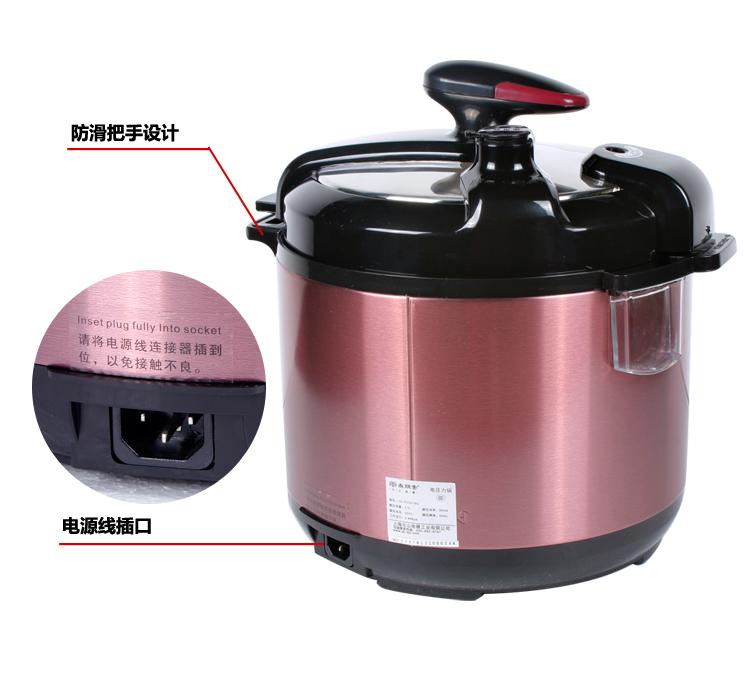 尚朋堂 电压力锅 ys-pc5018e