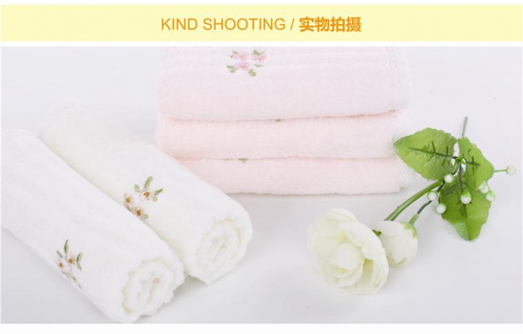 星语心愿花边绣小花系列方巾【价格