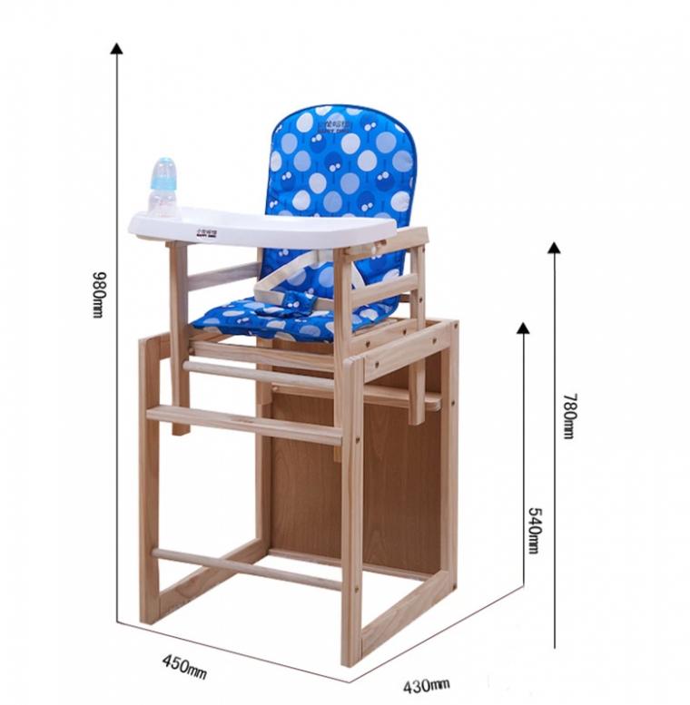 小龙哈彼儿童餐椅实木多功能可拆卸婴儿餐桌椅餐椅
