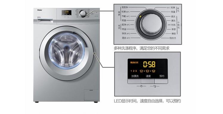 海尔(haier) xqg60-10288a 6公斤 全自动 滚筒 洗衣机