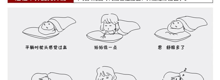 枕头上的花纹简笔画