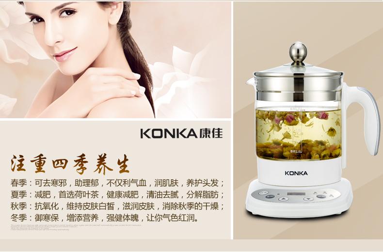 厨房小家电 电水壶,电热水瓶 康佳(konka)电水壶,电热水瓶 康佳 养生