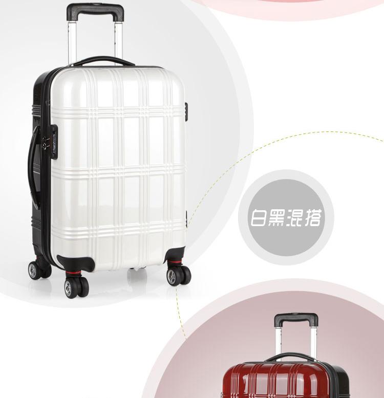 pc时尚飞机轮拉杆箱旅行箱行李箱