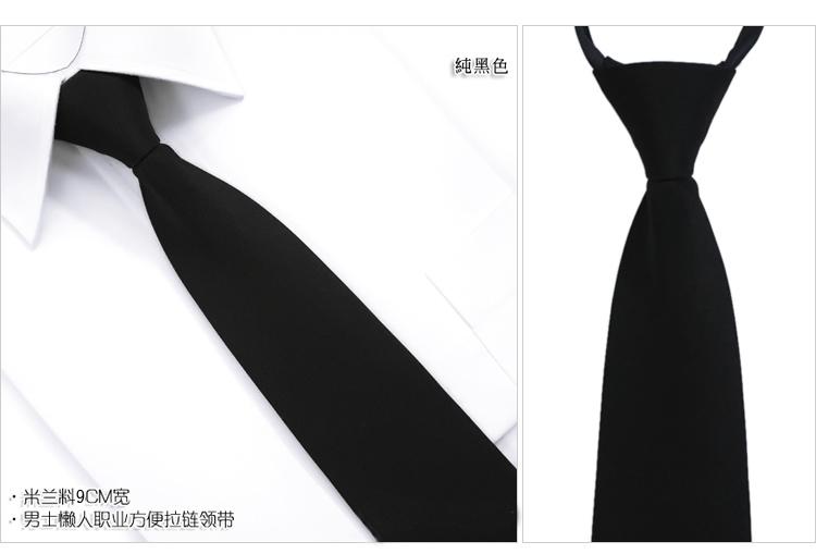 款式:宽型 材质:涤丝 领带场合:晚装/宴会 休闲 婚礼/庆典 商务 图案