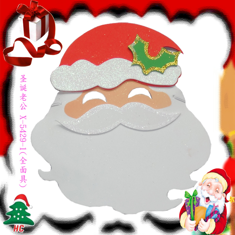 焕成 圣诞eva面具(可爱熊)