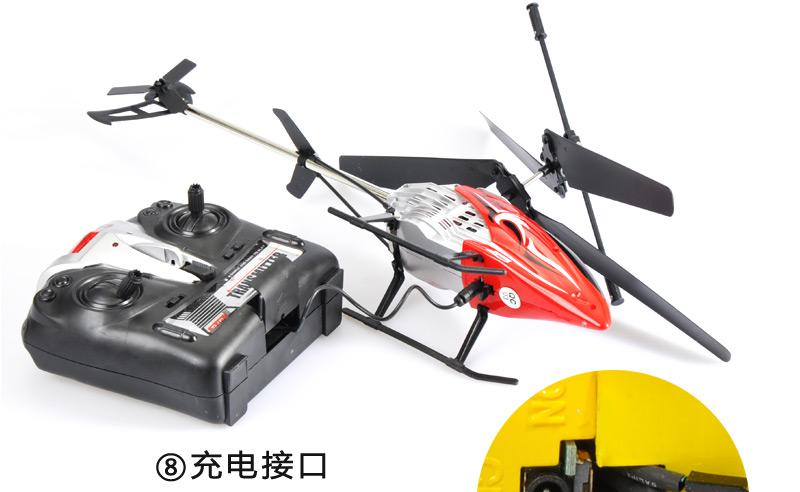 飞轮玩具遥控飞机官网