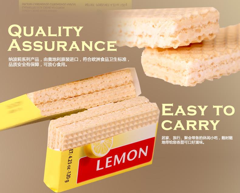 柠檬电池正确的电路图
