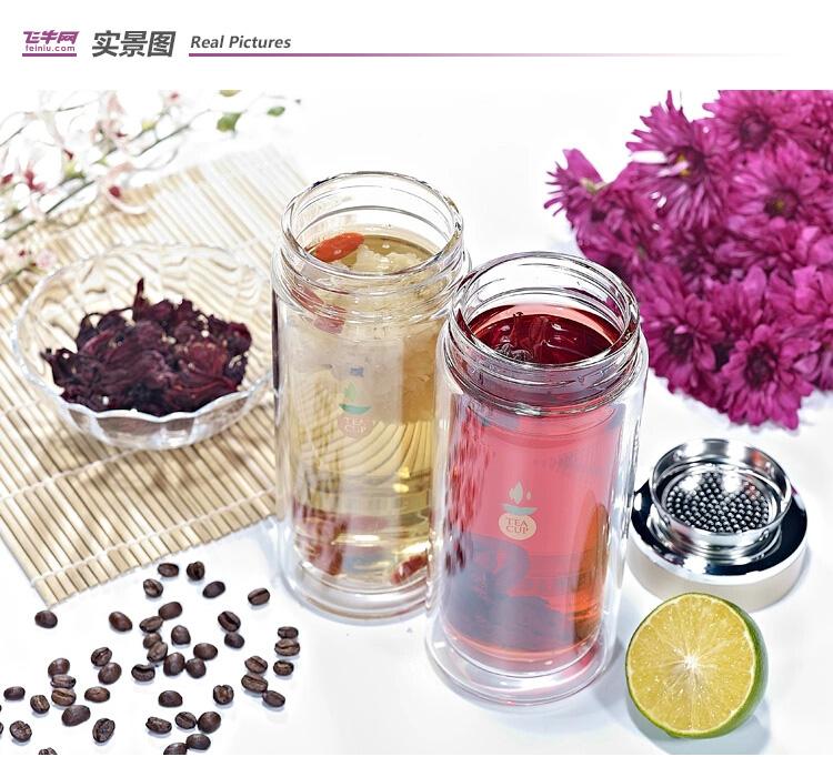 茶花玻璃杯6208清雅茶叶过滤耐高温透明玻璃水杯双层玻璃茶杯便携280