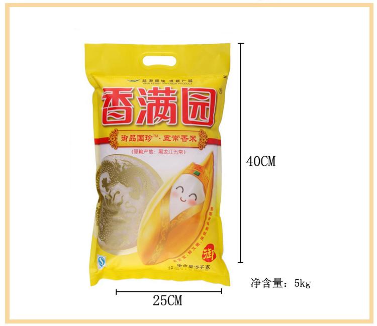 香满园御品国珍五常香大米 5kg/袋好不好