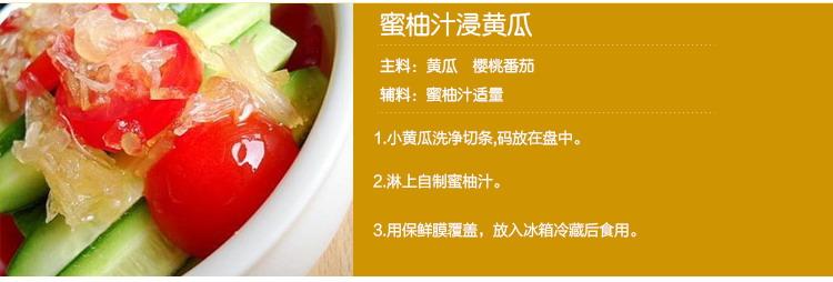 食全食美有机瓜果类官网