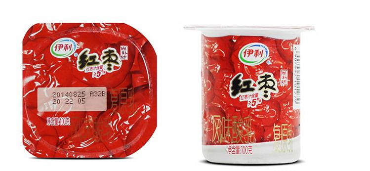 【伊利酸奶】价格 图片 品牌 怎么样 京东商城