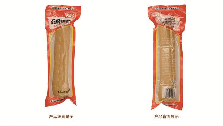 祖名五香素肠250g/袋低价