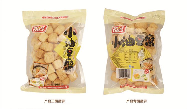 祖名小油豆腐150g/袋好不好