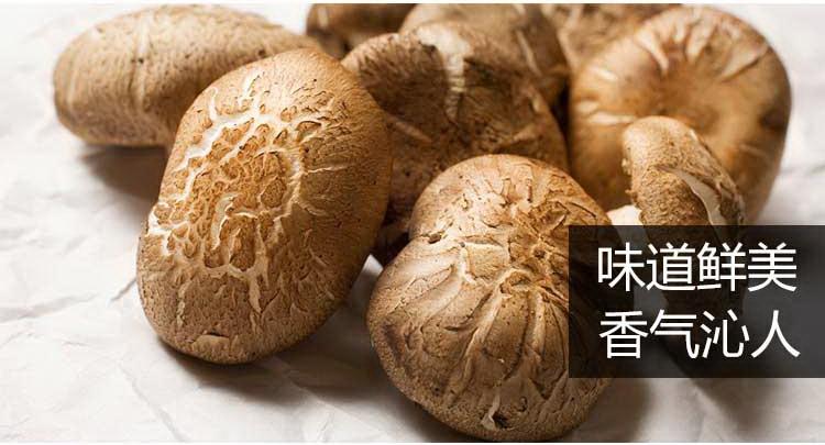 瑞鲜生香菇200g/盒多少钱