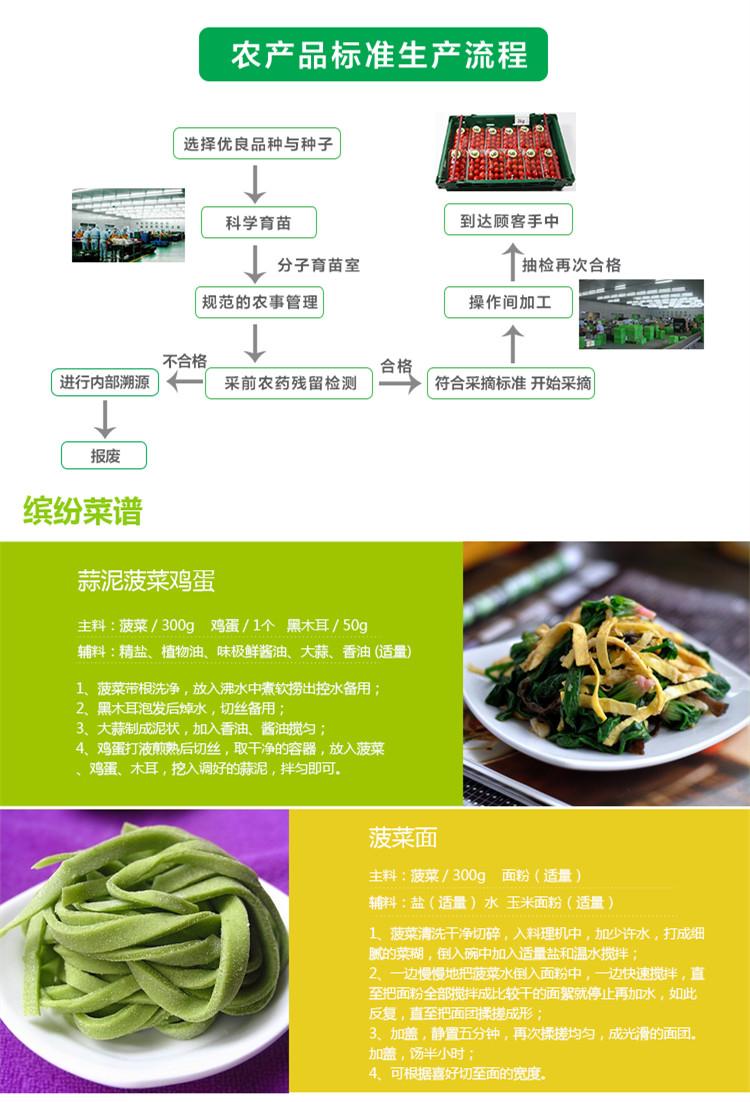 瑞鲜生菠菜300g/盒低价