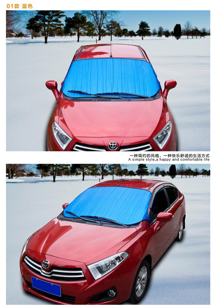 文具,图书,汽车用品 汽车用品 改装,安全配件 汽车贴膜         产品