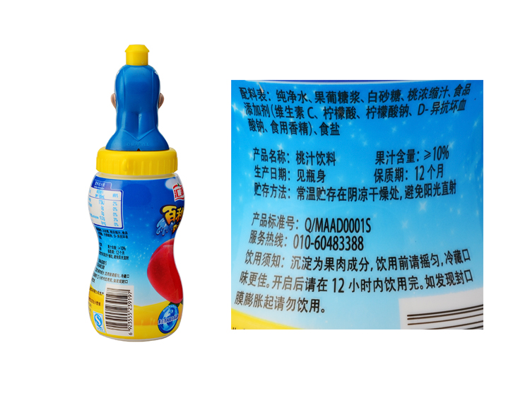 汇源 百利哇桃汁饮料 180ml/瓶