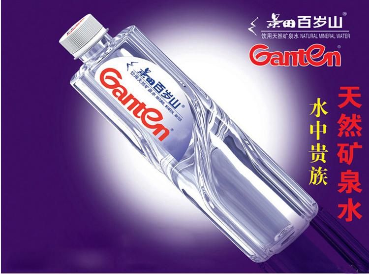 品牌:景田 饮用水类型:矿泉水