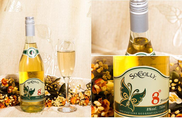 沙酷起泡白葡萄酒 750ml/瓶