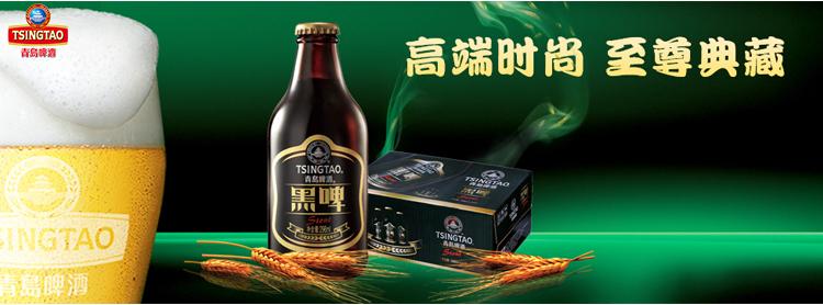 青岛黑啤酒296ml/瓶多少钱