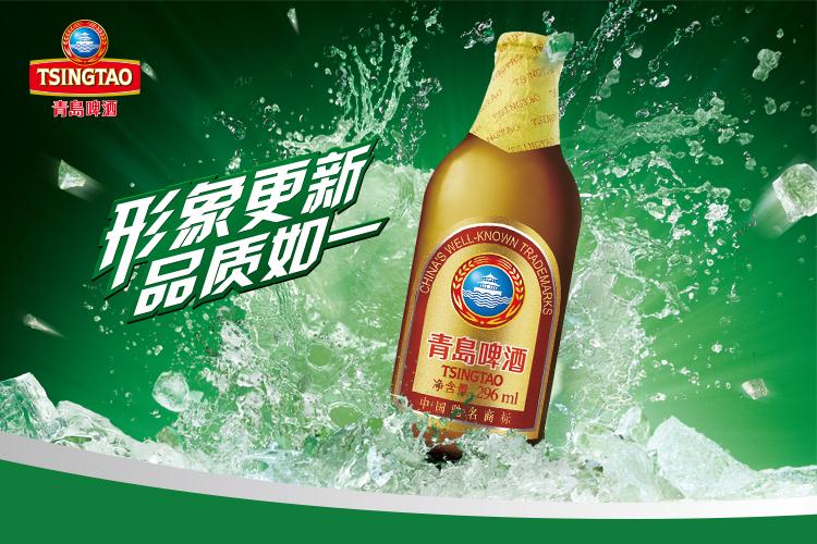 青岛啤酒296ml/瓶