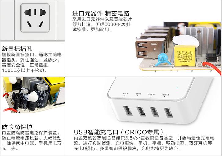插座/插排/插线板/接线板
