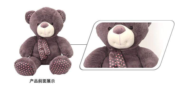 比利蚁2号波点围巾熊
