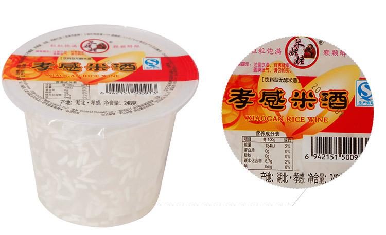 米姥姥孝感米酒248g/杯