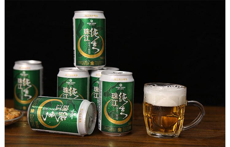 珠江啤酒怎么样