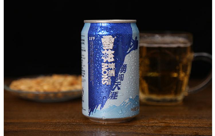 雪花勇闯天涯啤酒330ml/罐