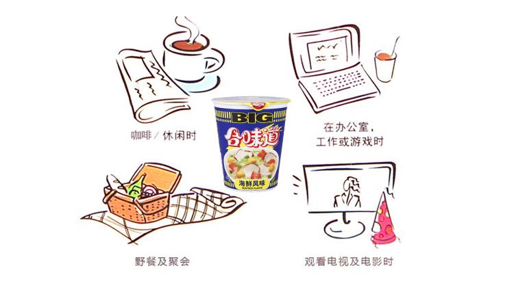 商品名称:合味道海鲜大杯面108g/杯 品牌:合味道 包装:杯装 口味