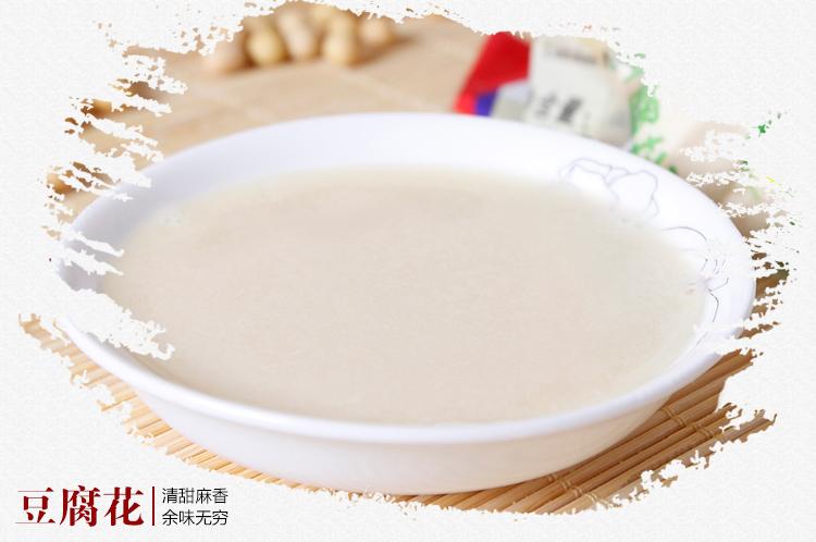 冰泉豆腐花的原理_花泉山水豆腐花图片