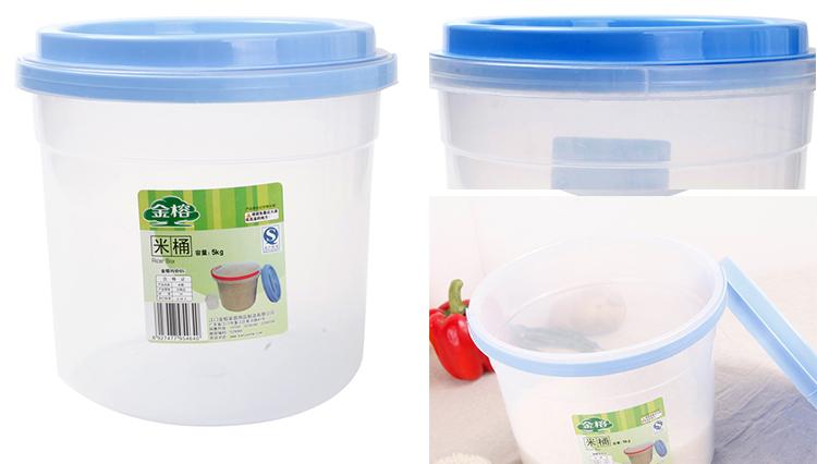 厨房米桶装修效果图