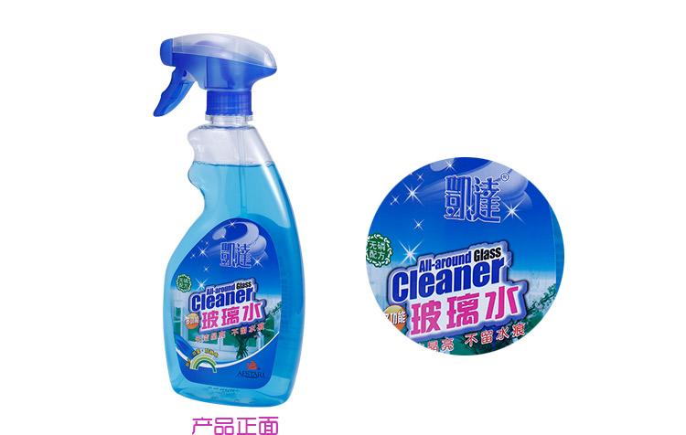 玻璃清洁剂图片
