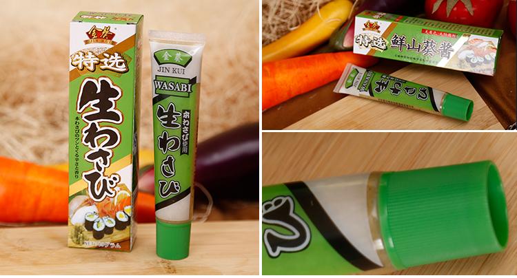 金葵鲜山葵酱43g/盒