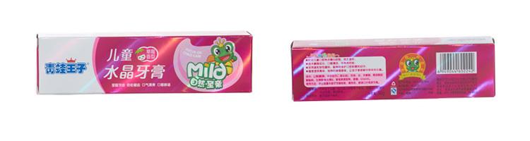 青蛙王子儿童水晶牙膏(草莓)50g