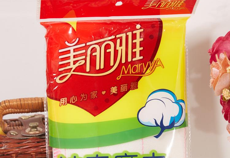 商品名称:美丽神奇抹布3片入 品牌:美丽雅(maryya) 材质:微纤维 包装